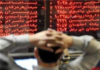 احتمال معامله سهام عدالت بعد از ساعت بازار
